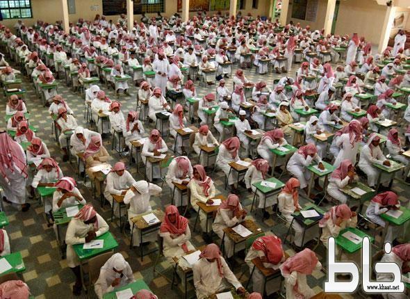 غدًا الأحد ١٦ /٨  (٤٦ )ألف طالب وطالبة في تعليم محايل يؤدون اختبارات الفصل الدراسي الثاني .