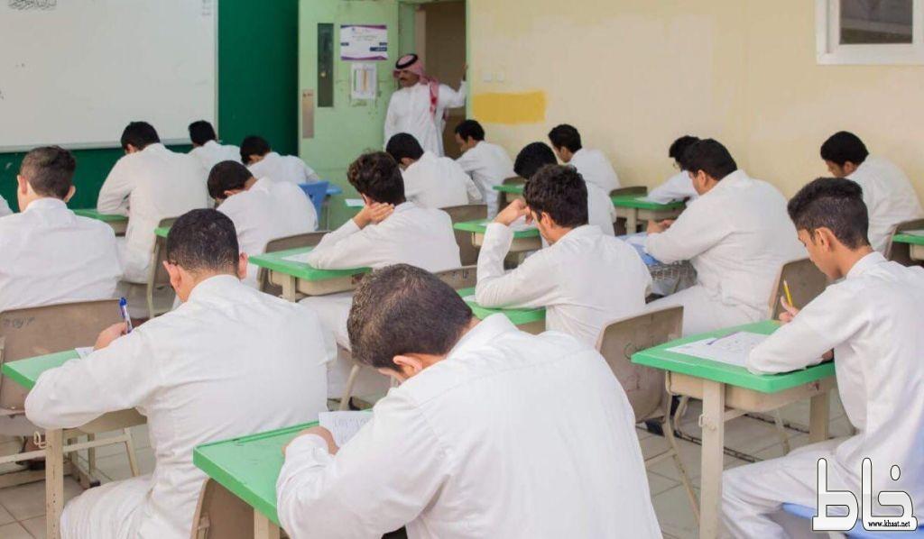 غداً الأحد ..  300 ألف طالب وطالبة بتعليم جدة يؤدون اختبارات نهاية العام الدراسي