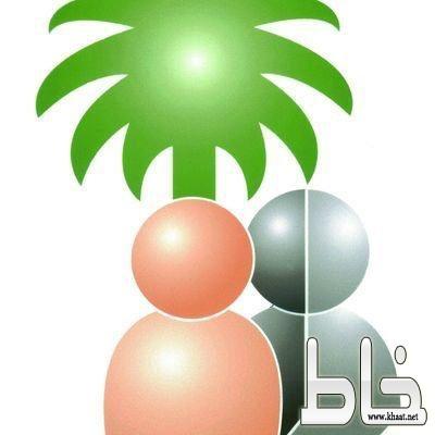 الجمعية السعودية للتوحدتختتم أنشطتها ب( أمشي... معاهم ) في كورنيش جدة