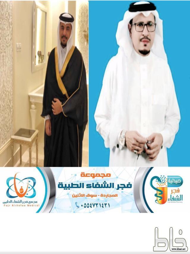 أحمد زهير أبوديه يحتفل بتخرجه من كلية بن رشد
