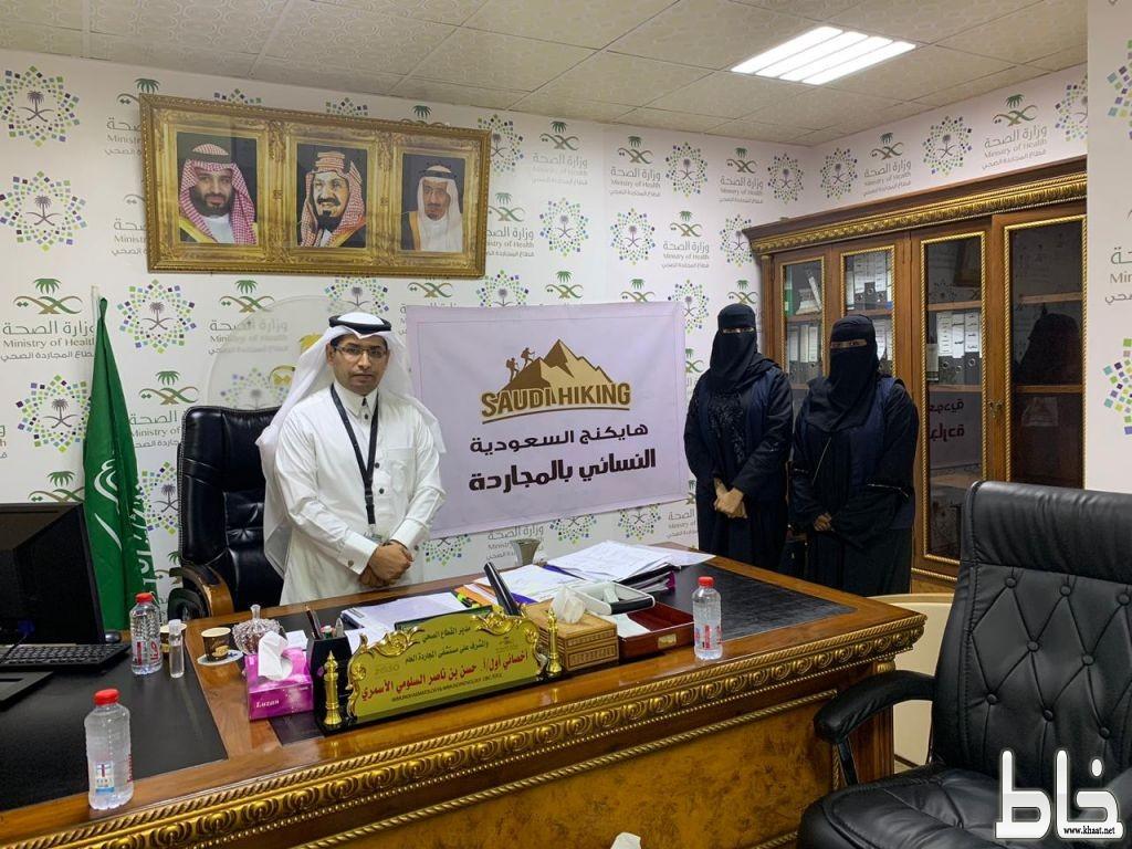 السلومى يوقع عقد الشراكة مع هايكنج السعودية
