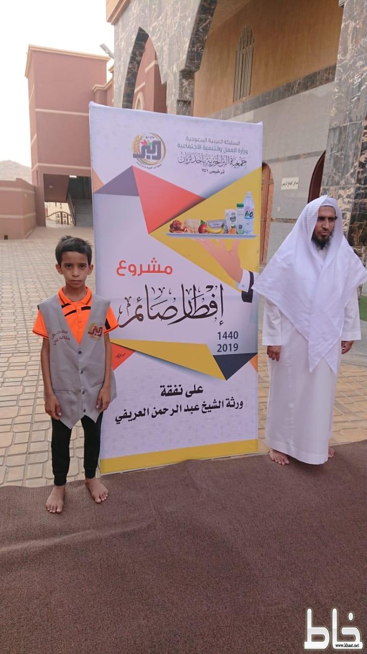 شاهد : اصغر متطوع يشارك في مشروع افطار صائم بمركز  احد ثربان غرب المجاردة