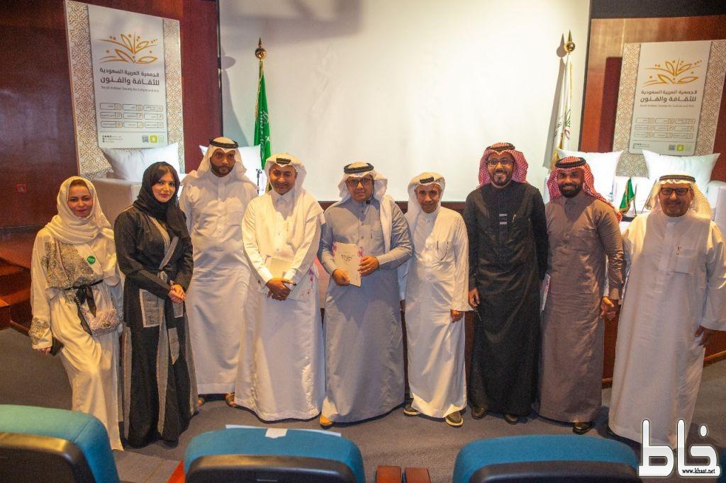 *نادي الإعلاميين السعوديين بجدة بالتعاون مع جمعية الثقافة والفنون  بجدة يبرز جهود الإعلاميين بندوة  عين على الحد*