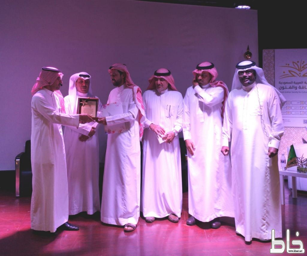 على هامش ندوة العادات الرمضانية في الثقافة السعودية تكريم محمد آل صبيح