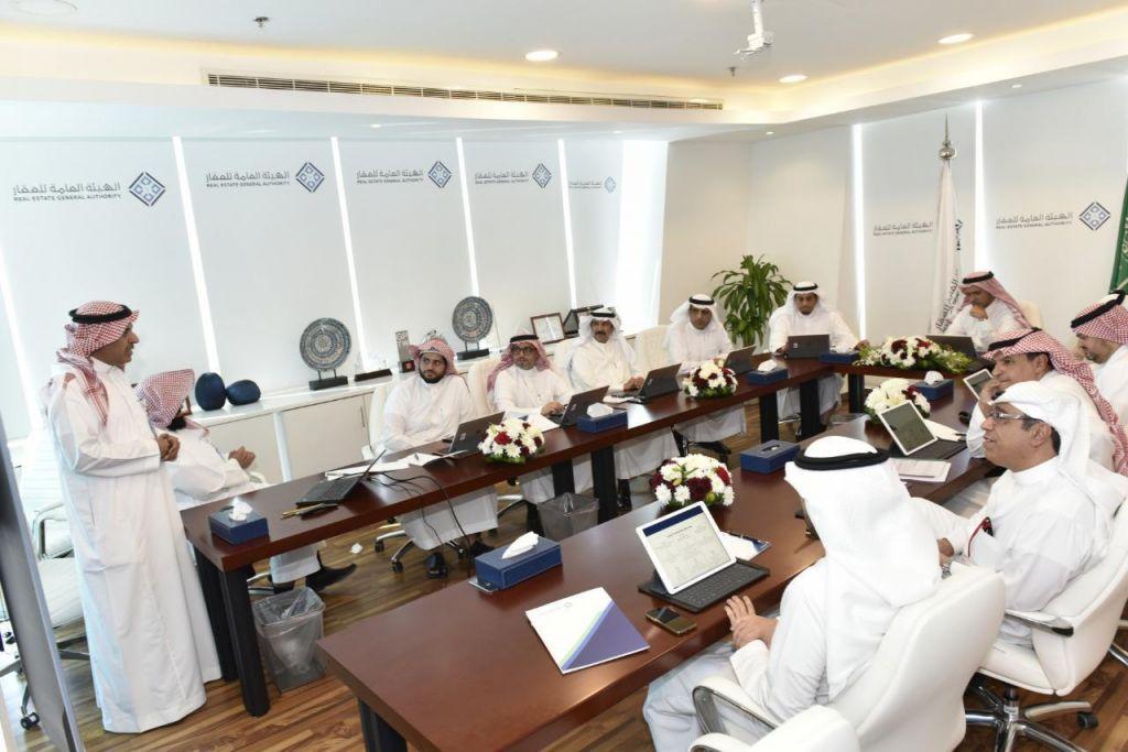 مجلس إدارة الهيئة العامة للعقار يعقد اجتماعه السابع