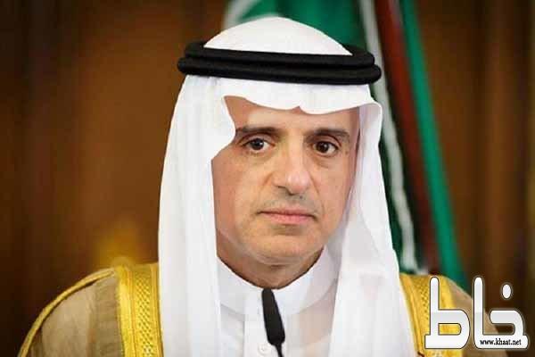 """""""الجبير"""" معلقًا على تحفُّظ قطر: الدول التي تملك قرارها تعلن مواقفها في الاجتماعات وليس بعدها"""
