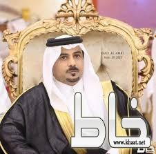 رئيس مركز خـاط يهنئ القيادة الرشيده بعيد الفطر المبارك