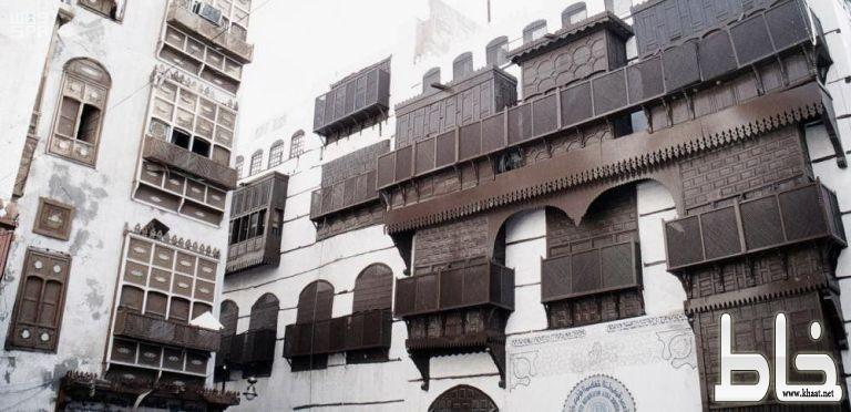 """"""" دارة الملك عبدالعزيز """"توثق جدة التاريخية"""