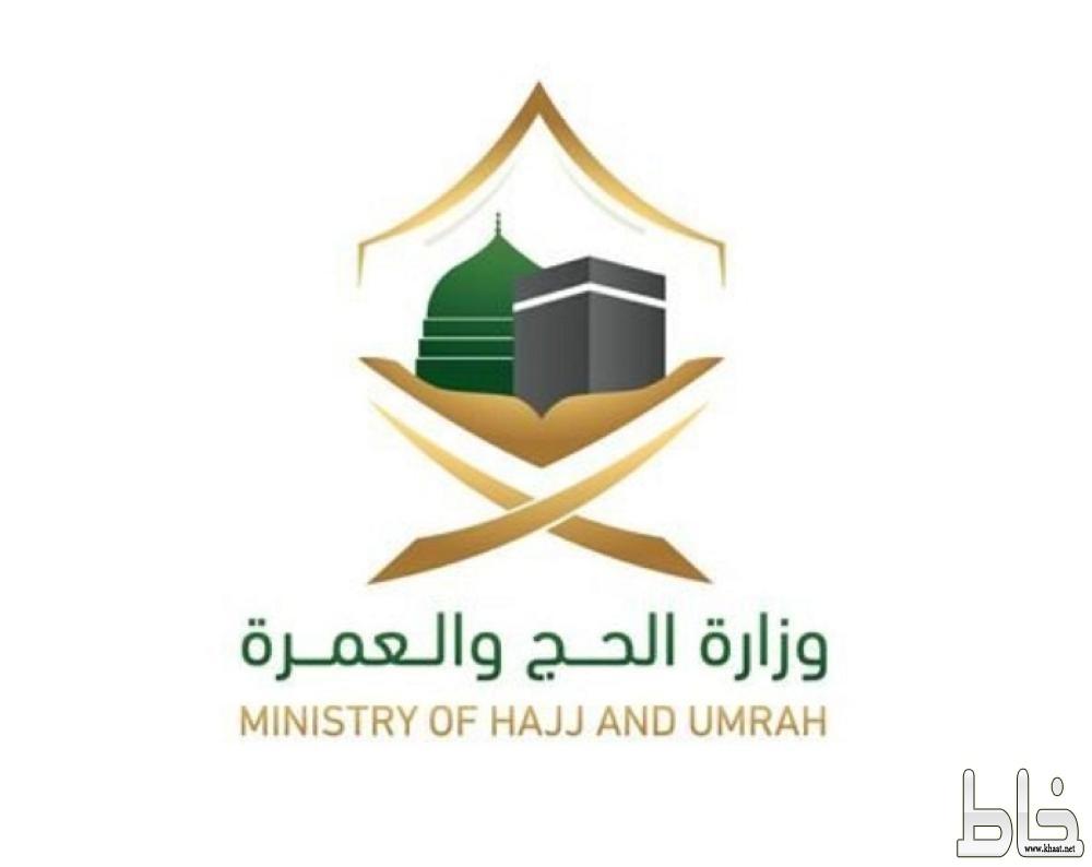 """المملكة تتأهب لاستقبال ضيوف الرحمن.. تفعيل مبادرة """"طريق مكة"""".. واستعدادات مكثفة لتنظيم موسم حج مُبهر"""