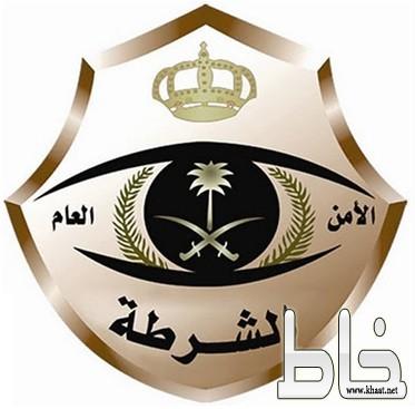 شرطة الفيض بمحافظة الحرجة تقبض على مواطن مطلق النار وبحوزته 502 قرص كبتاجون