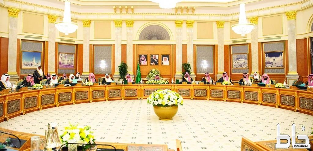 7 قرارات مهمة في مجلس الوزراء.. مواعيد المحلات التجارية ونظام المشتريات الحكومية