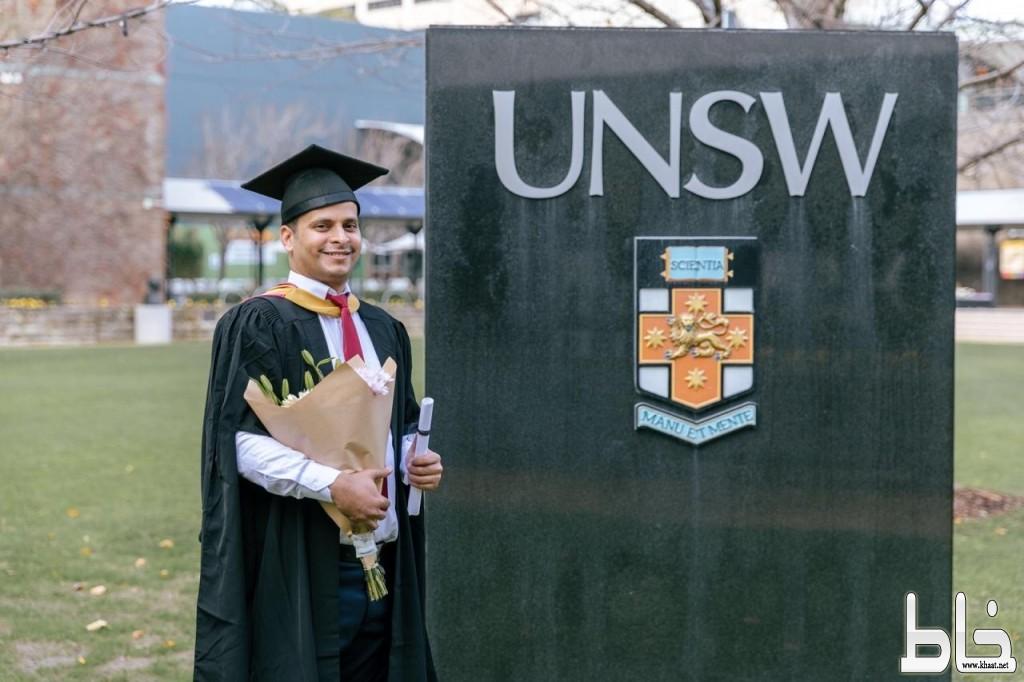 درجة الماجستير في الهندسة الميكانيكية من جامعة UNSW للمهندس محمد الشهري