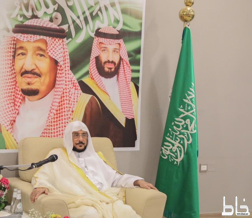 وزير الشؤون الإسلامية يكرّم المشاركين في أعمال الحجّ 1440هـ