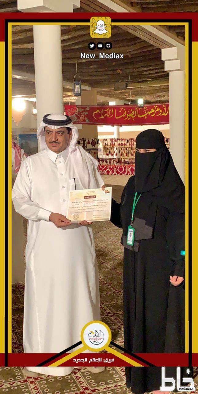 دار المشراق التراثية بمحافظة شقراء تكرم الأعلامية عفاف الشهري