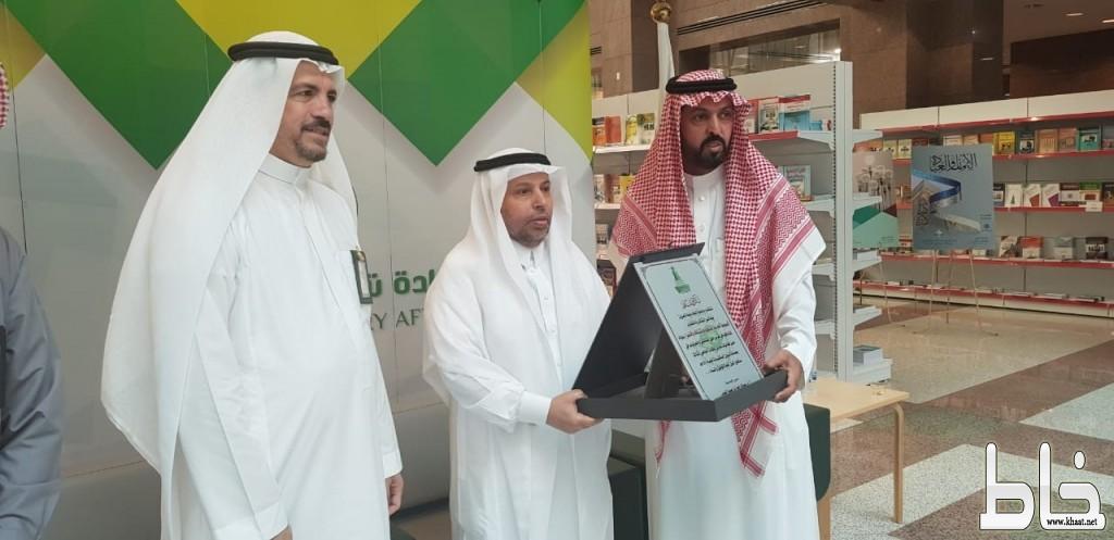 مدير جامعة الملك عبدالعزيز ومدير ثقافة جدة يدشنان الكتاب الجامعي والمعرض التشكيلي والفوتوغرافي  المصاحب