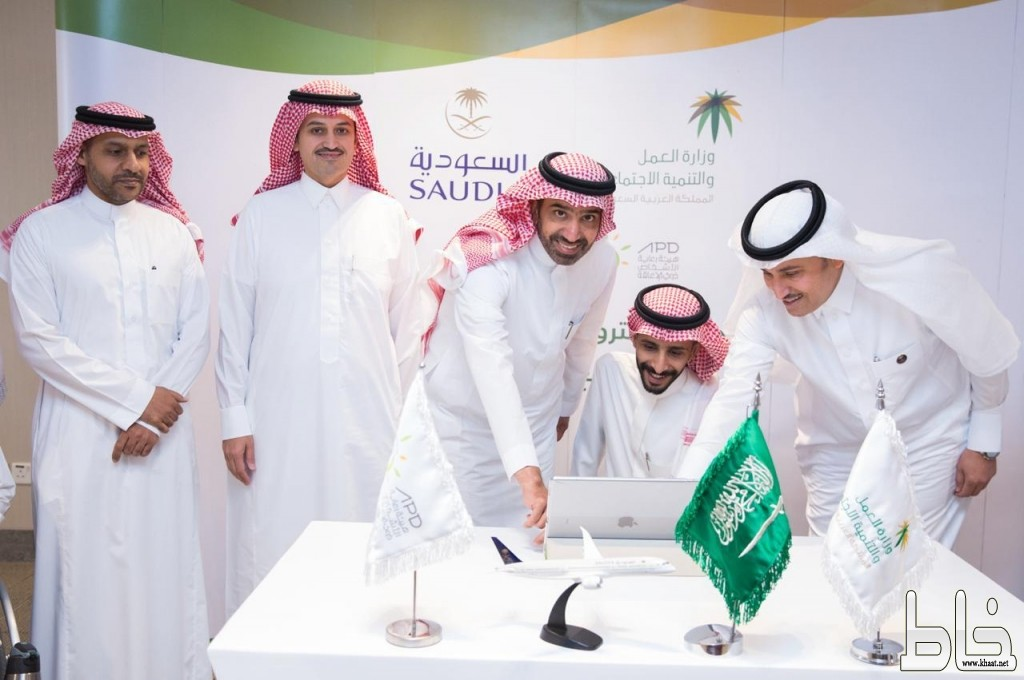 بالشراكة مع وزارة العمل والتنمية الاجتماعية  الخطوط السعودية تتيح تخفيض الـ50% وكافة الخدمات لذوي الإعاقة عبر الموقع الإلكتروني