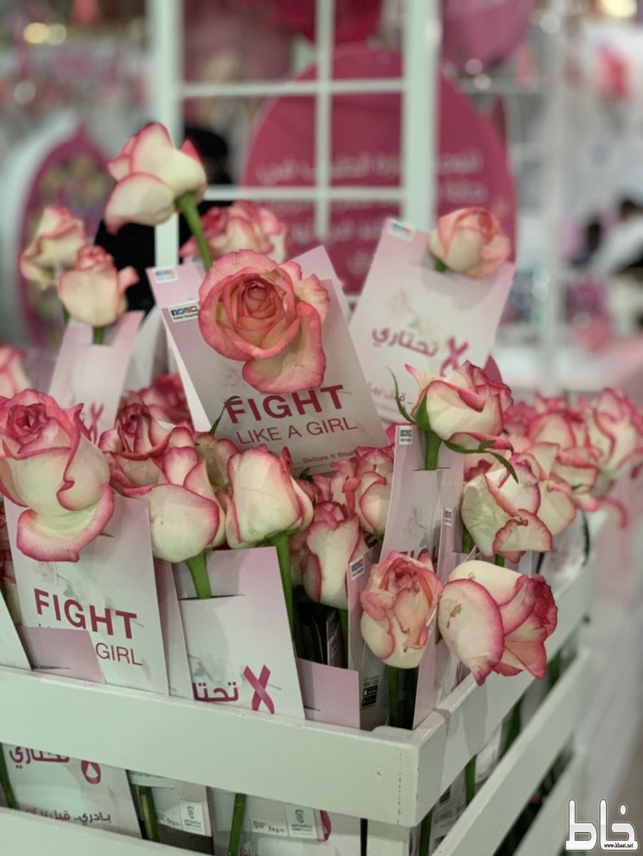 *بادري قبل أن يبادر* حملة توعوية لسرطان الثدي اكتوبر دله الوردي