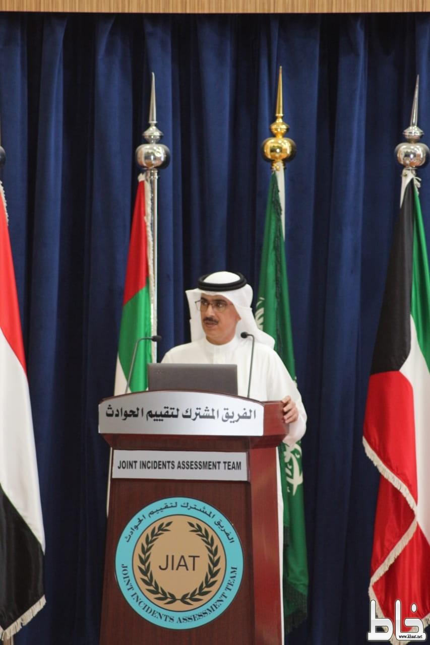 المؤتمر الصحفي لتقييم الحوادث للمتحدث الرسمي المستشار القانوني منصور المنصور