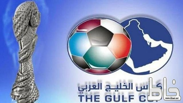 """رسميًا.. تأجيل موعد انطلاق """"خليجي 24"""" في قطر بسبب نادي الهلال"""