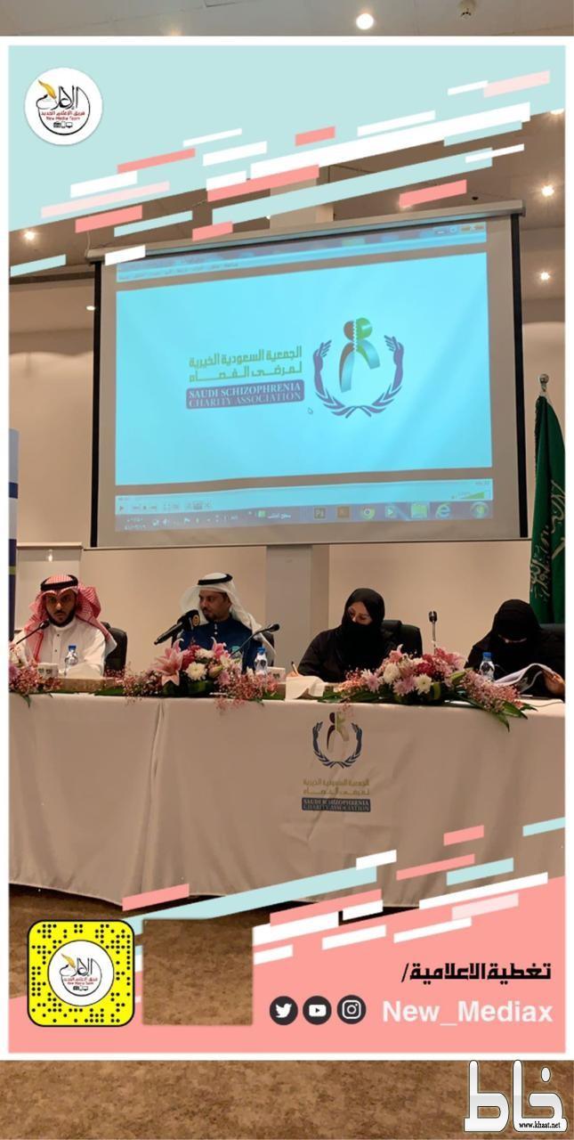 جمعية الفصام تعقد مؤتمراً صحفيا للملتقى العلمي الثالث للفصام