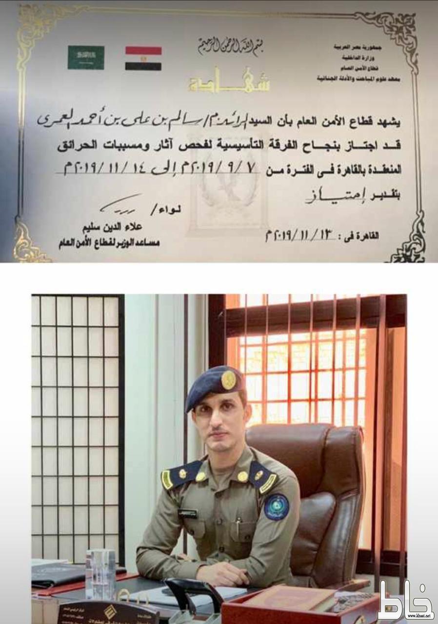 الرائد مهندس سالم شاووش ينهي دورته في القاهرة بإمتياز ويعود إلى أرض الوطن