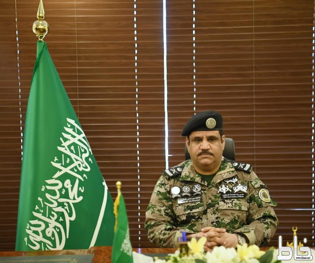 مدير سجون منطقة مكة المكرمة : المملكة تعيش رؤيا طموحة عززت مكانتها عالمياً