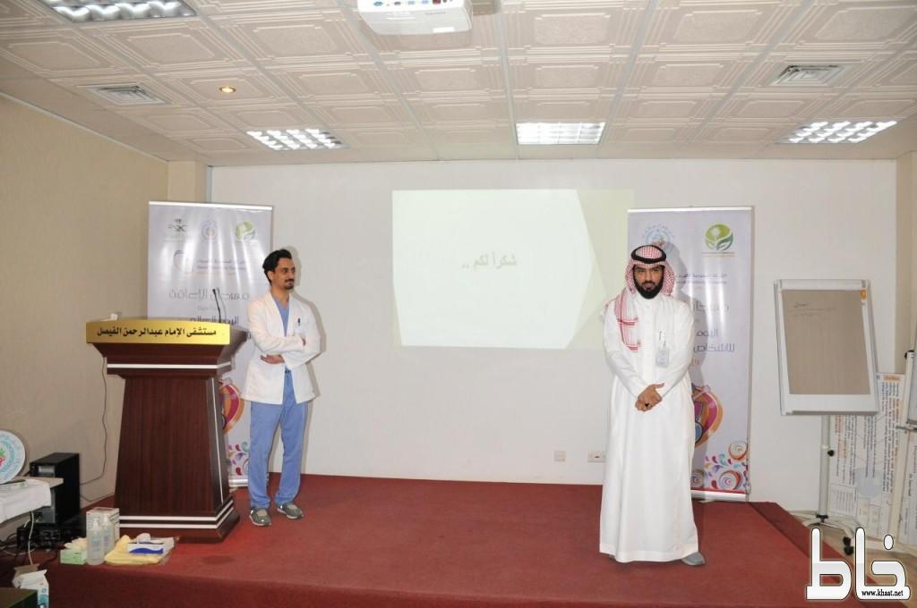 """""""السعودية للكهرباء"""" راعٍ رئيسي لليوم العالمي للإعاقة"""