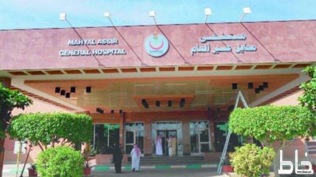 المتحدث الرسمي لصحة عسير: 134 شخصاً تسمموا من مطعم بحر أبوسكينة