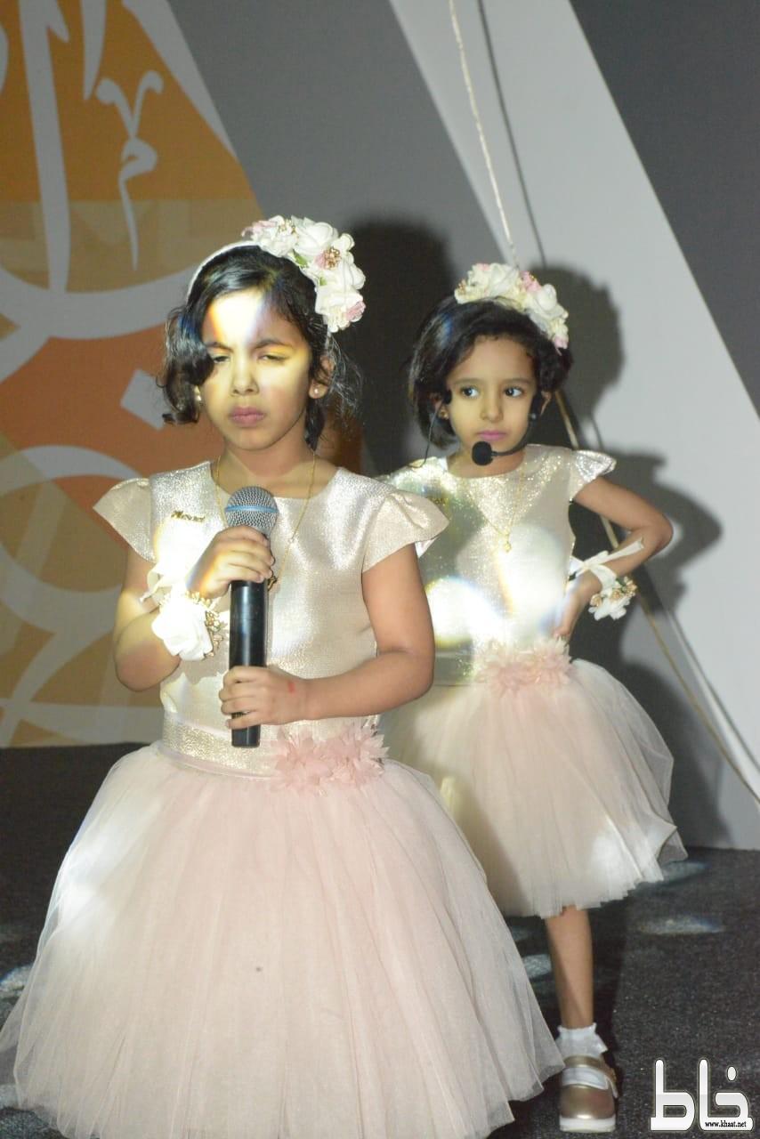 تجلي وطنية الأطفال في معرض كتاب جدة