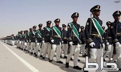 تسجيل الامن العام وزارة الداخلية   للعديد من الرتب العسكرية