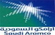 إعلان فتح باب التقديم ببرنامج التدريب التعاوني بشركة أرامكو السعودية