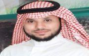 """"""" حور """" تضيئ منزل الأستاذ / علي محمد الشهري"""