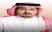 """"""" القحطاني """" عميداً للكلية الجامعية بمحافظة أضم"""