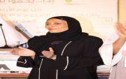 الأميرة نورة الفيصل :  المملكة بقيادة سلمان عززت دور المراة ومنحتها الكثير من الادوار  ليكون لها دور فاعل ومهم  ومؤثر في صنع القرار  في المجالات  التي  تتوافق مع طبيعتها وشريعتها  الاسلامية السمحاء