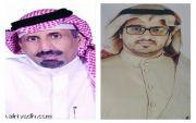 شيلة بيرق النصر للمنشد فهد الشهري كلمات مزهر الشهري