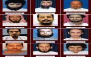 """بالاسماء :الداخلية تعلن تنفيذ حكم القصاص في 47 إرهابياً """"فيديو"""""""