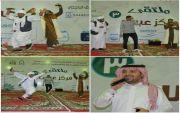 الشيخ الرسي والمسابقات يشعلان ثاني ليالي ملتقى عبس ااثالث