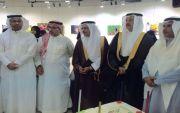 افتتاح معرض حكاية عطاء بجمعية الثقافة والفنون بجده