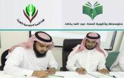 لجنة التنمية الاجتماعية تعقد شراكة مجتمعية مع مدرسة الملك عبد الله المتوسطة والثانوية بخاط