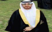 عبدالله العمري يحصل على البكالوريوس في مجال الهندسة الكيمائية