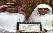 الطالب عبدالسلام احمد آل مرعي يحقق المركز العاشر في التفوق العلمي على مستوى المملكة