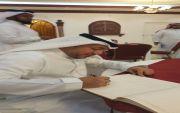 الدكتور بلجون يقوم بزيارة لمقر جمعية زمزم بجدة
