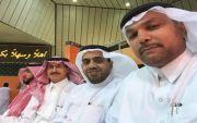 ابن حنفان يشارك في انتخابات الاتحاد السعودي للكرة الطائرة