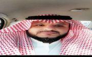 تعيين عبدالرحمن بن مشرف الشهري إمام جامع العباسي بجدة مأذونا شرعياً
