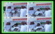 مدرسة الملك عبدالله بخاط تكرم سفراء الجودة بمناسبة اليوم العالمي للجودة