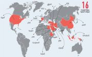 بالتفاصيل .. خلية التجسس تنقلت بين 16 دولة وجندوا أقارب لهم بقطاعات عسكرية