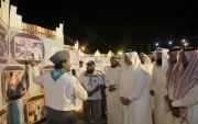 برعاية آل حموض رسل السلام تمتع الجمهور في ليلة كشفية مميزة بمهرجان بارق الشتوي