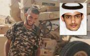 الاستخبارات النيوزيلاندية تتعرف على صديق الصيعري الذي تسبب في انضمامه لداعش