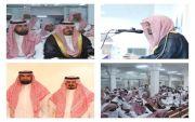 """بالصور .. محاضرة للشيخ صالح المغامسي بعنوان """" تأملات قرآنية """" بجامع المرصد الكبير بالمجاردة"""