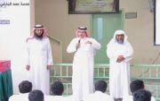 متوسطة الإمام وثانوية عقبه تكرم طلابها المتفوقين